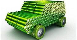 浅谈电动车的重要部件之一动力电池
